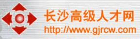 长沙高级万博体育app苹果版官网